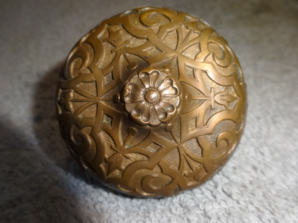 Antique Door Knob by Russell and Erwin