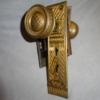 Rare Antique Door Set by P.F. Corbin