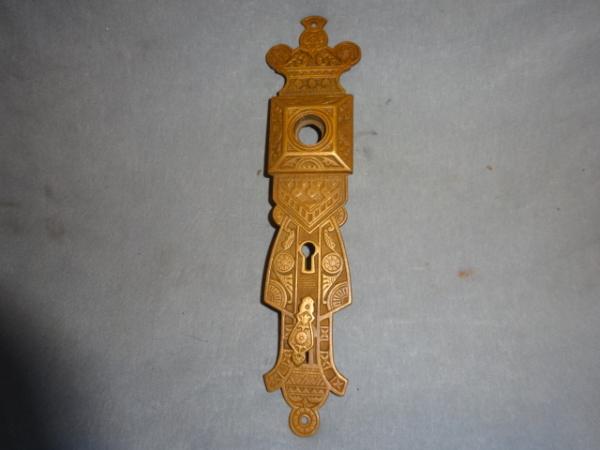 Original Bronze Entry Door Plate