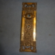 Antique Bronze Entry Door Plate by Reading Hardware Co.