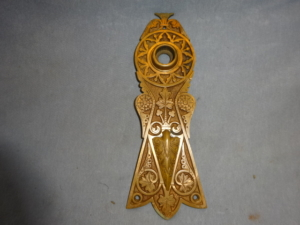 Antique Door Plate by Russell and Erwin