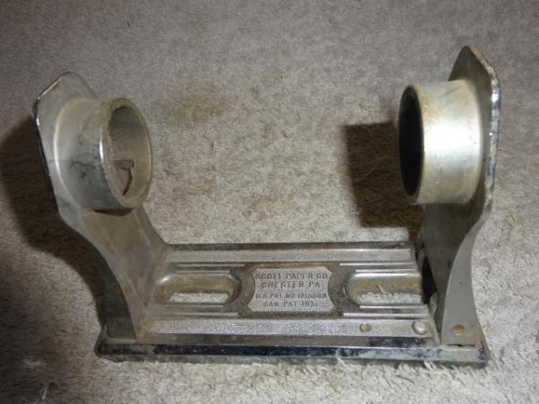 Vintage Toilet Paper Holder