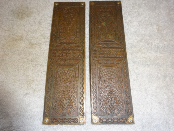 Original Bronze Push Plates