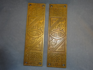 Antique Bronze Push Plates